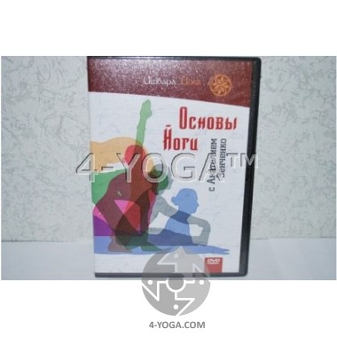 "Ишвара йога ""Основы Йоги"" с  Анатолием Зенченко"