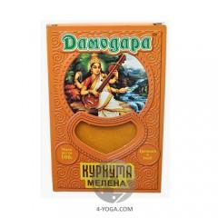 "Куркума ""Дамодара"", Индия, 100 г."