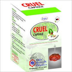 Круэль (Cruel), Унджа,  Индия,15 кап