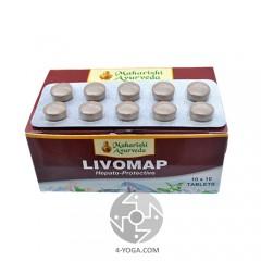 Ливомап (Livomap), Махариши аюрведа, Индия, 100 таб