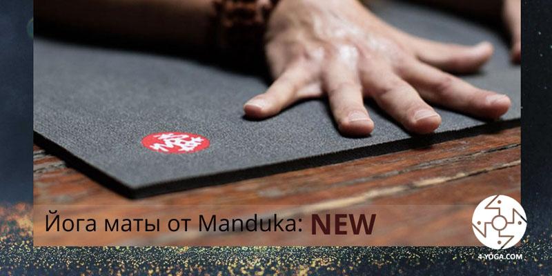 Manduka_NEW