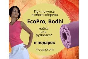 При купівлі килимка EcoPro майка в подарунок