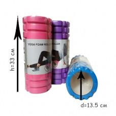 Ролик масажний для йоги (33 см*13,5 см)