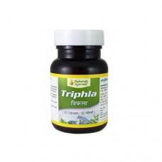 Трифала (Triphala) , Махариши Аюрведа,  50 таб