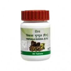 Трифала Гуггул (Trifala guggul), Патанджали, Индия, 80 табл