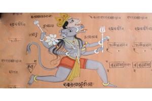 5 слів на санскриті, які повинен знати кожен йогін