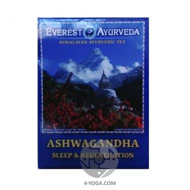 Гималайский аюрведический чай