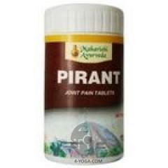 Таблетки Пирант (Pirant),  Махариши Аюрведа, Индия,50 таб