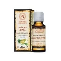 Эфирное масло чайного дерева, 20 мл, Ароматика