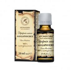 Ефірна олія мандаринова, 20 мл, Ароматика