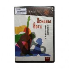 """Ішвара йога """"Основи Йоги"""" з Анатолієм Зенченко"""